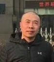 Yang Zhen executive chairman of Beijing Internatio